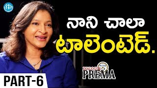 Manjula Ghattamaneni Exclusive Interview Part#6 || Dialogue With Prema | Celebration Of Life - IDREAMMOVIES