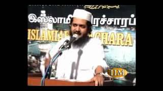 Islamiya Kolgai Vilakkam – 2-  Mufti Umar Sharif