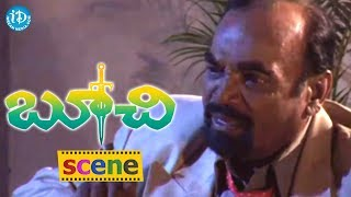 Boochi Movie Scenes - Krishna Leaves Shanthi's Child In Forest || Vaibhav - IDREAMMOVIES