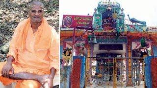 Mysuru: Temple Prasada tragedy; temple trustee's wife admits mixing poison - NEWSXLIVE