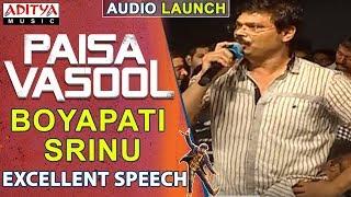 Boyapati Srinu Speech @ Paisa Vasool Audio Launch || Balakrishna || Puri Jagannadh || ShriyaSaran - ADITYAMUSIC