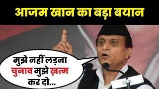 Azam Khan latest speech at Rampur Rally आजम खान का रामपुर रैली में भाषण, कहा- मुझे आतंकी कहा जाता है - ITVNEWSINDIA