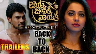 Jaya Janaki Nayaka blockbuster trailers back to back || Boyapati Srinu || #JayaJanakiNayaka - IGTELUGU
