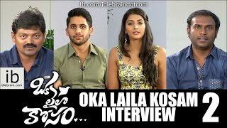 Oka Laila Kosam team interview 2 - idlebrain.com - IDLEBRAINLIVE