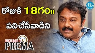 I Worked For 18 Hours a Day - VV Vinayak || #KhaidiNo150 || Dialogue With Prema - IDREAMMOVIES