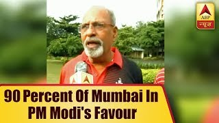 Mood of India on no-confidence motion: 90 percent of Mumbai in PM Modi's favour - ABPNEWSTV