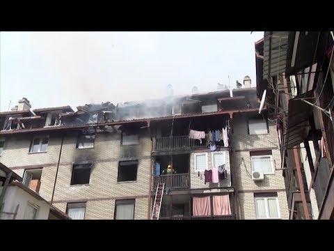 Požar u Bor zgradi, dvoje poginulih