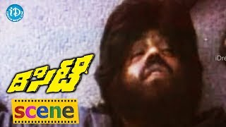 The City Movie Scenes -  Suresh Gopi Gets Addicted To Drugs || Urvashi || Durga - IDREAMMOVIES