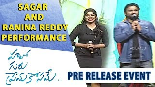 Sagar and Ranina Reddy Performance for Title Song - Hello Guru Prema Kosame Pre-Release Event - DILRAJU