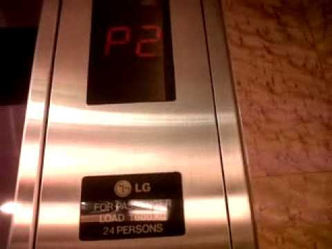 First Elevator Recording, LG Elevator (1996) at Taman Anggrek Mall (2011) Part I