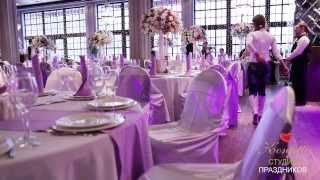 Оформление свадьбы. Свадебное агентство Konfetti