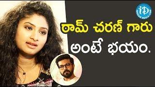 రామ్ చరణ్ గారు అంటే భయం. - Actress Vishnu Priya || Soap Stars With Anitha - IDREAMMOVIES