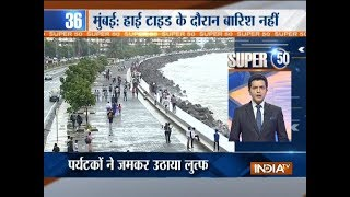 Super 50 : NonStop News | June 16, 2018 - INDIATV