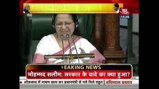 PM Modi को Cashless Economy के मुद्दे पर Mohammed Salim ने संसद में घेरा | Breaking News - AAJTAKTV