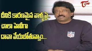 Ram Gopal Varma Controversial Preee Meet About Amma Rajyamlo Kadapa Biddalu Movie | TeluguOne - TELUGUONE