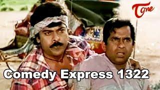 Comedy Express 1322 || Back to Back || Telugu Comedy Scenes - TELUGUONE