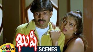 Mumtaj Falls for Pawan Kalyan   Superb Dance Video   Kushi Telugu Movie Scenes   Ali   Bhumika - MANGOVIDEOS