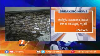 Star Turtles Illegal Transportation Gang Nabbed by Vizag Police | 3 Held | iNews - INEWS