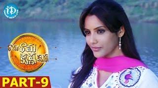 Rama Rama Krishna Krishna Movie Part 9 | Ram, Priya Anand, Bindu Madhavi, Arjun | Srivas | Keeravani - IDREAMMOVIES