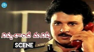 Nippulanti Manishi Movie Scenes - Sharath Kumar Introduction || Balakrishna || Radha - IDREAMMOVIES