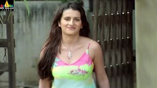 Ade Nuvvu Ade Nenu Movie Shashank and Arya Menon Scene | Telugu Movie Scenes | Sri Balaji Video - SRIBALAJIMOVIES