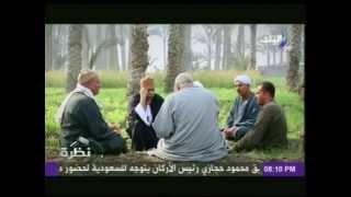 «مصر الخضراء»: المياه أمن للفلاح.. وأزمة سد النهضة حياة أو موت له