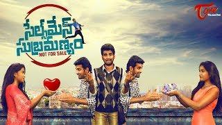 Salesman Subramanyam | Latest Telugu Comedy Short Film 2017 | Directed by B Santhosh Krishnaa - TELUGUONE