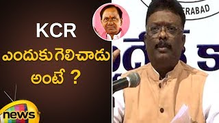 KCR Won 2018 Elections Because of EVMs Distorted Trends | Congress Leaders over EVMs | Mango News - MANGONEWS