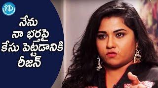 Jyothi Reveals Reason Behind Her Divorce    Talking Movies With iDream - IDREAMMOVIES
