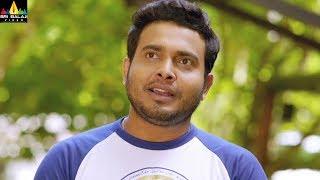 Sameeram Movie Scenes | Getup Srinu Comedy with Yashwanth | Latest Telugu Movie Scenes 2018 - SRIBALAJIMOVIES