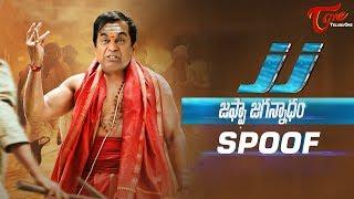 DJ Duvvada Jagannadham Trailer Spoof | Brahmanandam as Jaffa Jagannadham - TELUGUONE