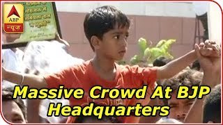 Massive Crowd Turn-Up At BJP Headquarters To Pay Homage To Their Favourite Leader - ABPNEWSTV