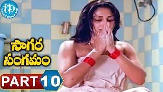 Sagara Sangamam Full Movie Part 10 | Kamal Haasan, Jayaprada, Geetha | K Viswanath | Ilayaraja - IDREAMMOVIES