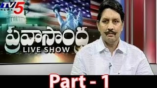 AP CEO Bhanwar lal With Pravasandhra - Part1 - TV5NEWSCHANNEL