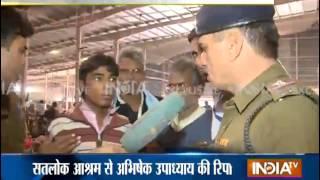 India TV Exclusive coverage inside Godman Rampal Ashram - INDIATV