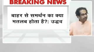 Contact us, we can talk, says Shiv Sena Chief Uddhav Thackeray to BJP - NDTVINDIA