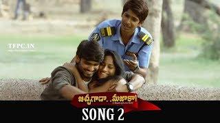 Bichagada Majaka Movie Song Promo 2 |  Arjun Reddy | Neha Deshpandey | TFPC - TFPC
