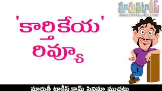 Kartikeya Review | Karthikeya Telugu Movie Review - MARUTHITALKIES1