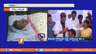 Nellore People Lost Good Leader | Kakani Govardhan Reddy About  Anam Vivekananda Reddy Demise  iNews - INEWS
