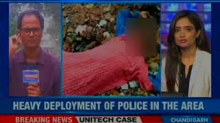 SIT probes Deoria shelter home horror, recovers a red-coloured car - NEWSXLIVE