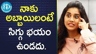 నాకు అబ్బాయిలంటే సిగ్గు భయం ఉండదు - Actress Nabha Natesh || Talking Movies With iDream - IDREAMMOVIES