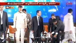 AP High Court Lay Stone Foundation Ceremony LIVE From Amaravati | AP CM Chandrababu | CVR NEWS - CVRNEWSOFFICIAL