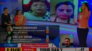 """Renuka Chowdhury; """"Don't imagine that Parliament or other workplaces is immune from casting couch"""" - NEWSXLIVE"""