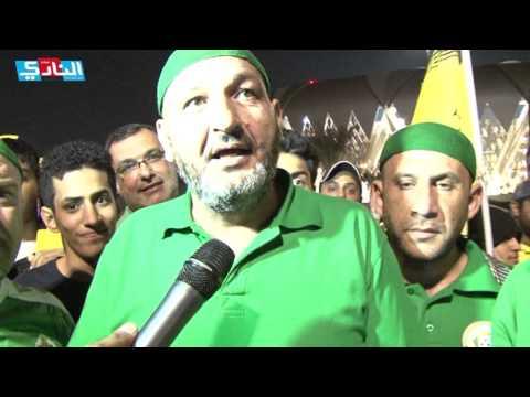 أراء جماهير نادي الإتحاد بعد التأهل الأسيوي أمام الوحدات الأردني في الجوهرة