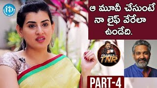 Actress Archana Exclusive Interview Part #4 | Frankly With TNR | Talking Movies with iDream - IDREAMMOVIES