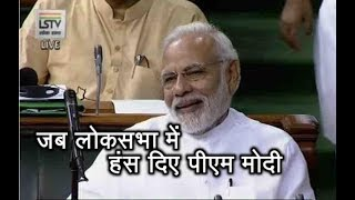 PM Modi SMILES as BJD walks out before no-confidence motion debate - ABPNEWSTV