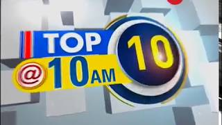 Watch top 10 news of the hour, 17th March, 2019 - ZEENEWS