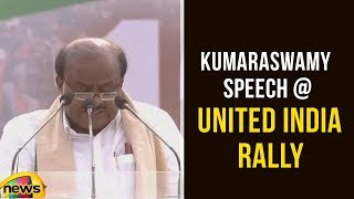 Kumaraswamy Speech At Mamata Banerjee's United India Rally In Kolkata | Kumaraswamy | Mango News - MANGONEWS