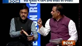 Gujarat Polls: Will BJP continue to rule its turf? - INDIATV