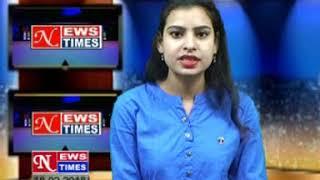 NEWS TIMES JAMSHEDPUR DAILY HINDI LOCAL NEWS DATED 18 2 18,PART 2 - JAMSHEDPURNEWSTIMES
